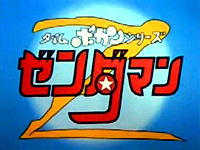 Time Bokan Series Zendaman