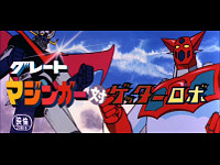 Great Mazinger tai Getter Robot